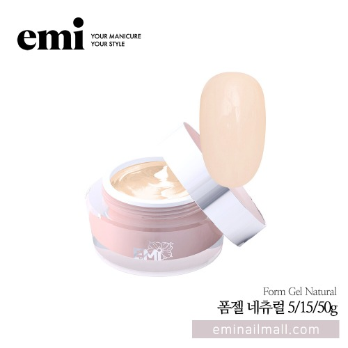 [EMi] 폼젤 네츄럴 Form Gel Natural 5/15/50g